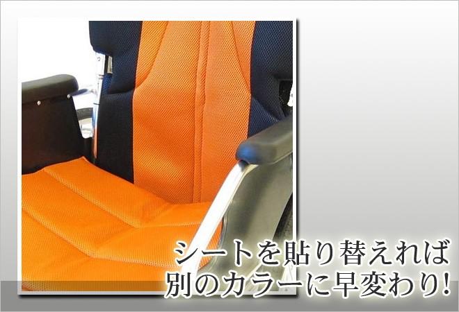 軽量アルミ製車椅子