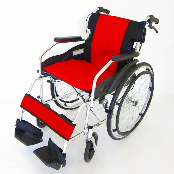 車椅子 軽量 折りたたみ カドクラ チャップス オーシャンブルー A101-AB 自走用 自走介助兼用 送料無料 全10色 kadokura|xenashopping|22
