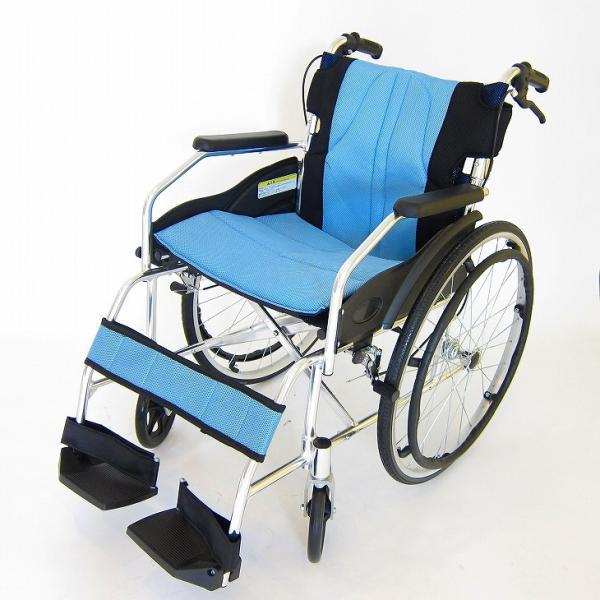 車椅子 軽量 折りたたみ カドクラ チャップス オーシャンブルー A101-AB 自走用 自走介助兼用 送料無料 全10色 kadokura|xenashopping|30