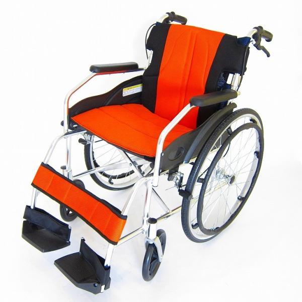 車椅子 軽量 折りたたみ カドクラ チャップス オーシャンブルー A101-AB 自走用 自走介助兼用 送料無料 全10色 kadokura|xenashopping|23