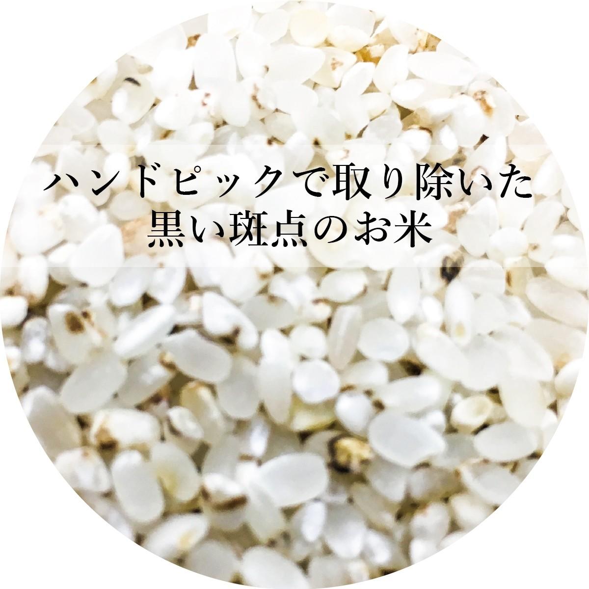 国産有機栽培米