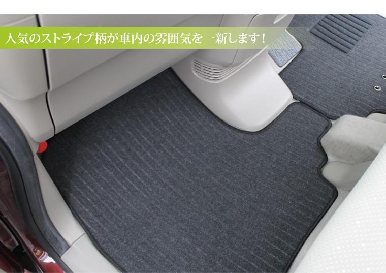 エックスマット【XMAT】低価格・激安・車種別専用設計 日本製 フロアマット カーマット エコノミーシリーズ