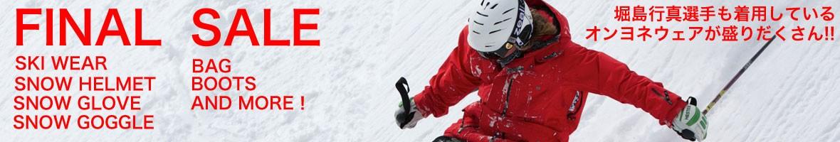 ファミリーコーデ 親子でおそろい スキーウェア キッズ ジュニア ボーイズ ガールズ レディース メンズ