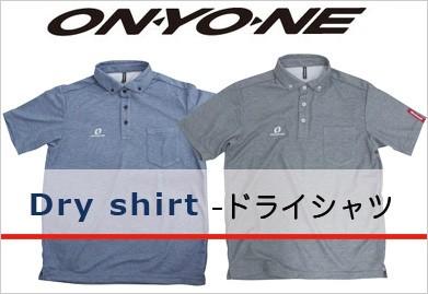ドライシャツ Tシャツ ポロシャツ プリントシャツ 涼しい ONYONE オンヨネ