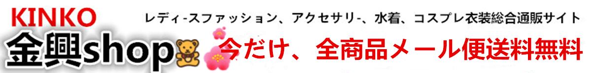 k&X  キンコウ ショップ