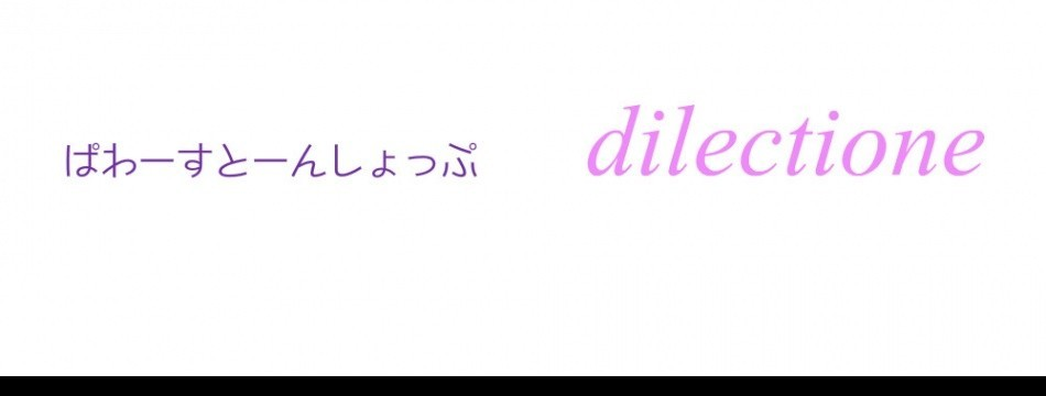 dilectione