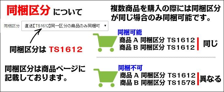 GARMIN(ガーミン) GPSMAP 78s 〔日本正規品〕 010-00864-01                                                                                                                             ヨット・ボートを始め、登山その他アウトドアの必需品 登山その他アウトドアの必需品:ds-1428468:GARMIN(ガーミン) GPSMAP 78s 〔日本正規品〕 010-00864-01 ボートを始め