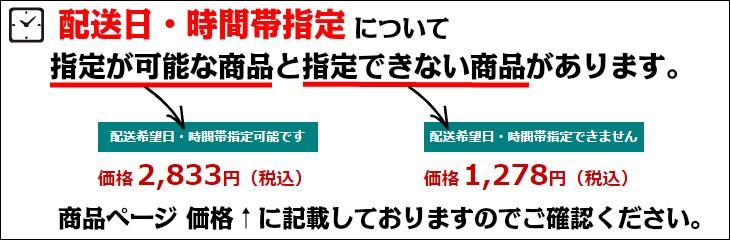 GARMIN(ガーミン) GPSMAP 78s 〔日本正規品〕 010-00864-01                                                                                                                             ヨット・ボートを始め、登山その他アウトドアの必需品 登山その他アウトドアの必需品:ds-1428468:GARMIN(ガーミン) GPSMAP 78s 〔日本正規品〕 010-00864-01 ボートを始め とれすぽ