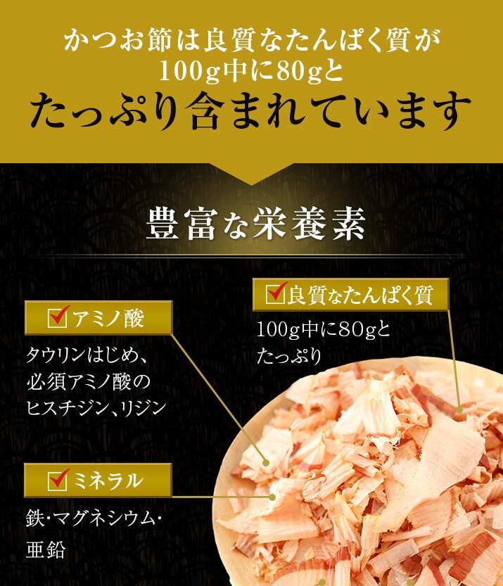 良質な タンパク質