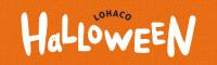 LOHACO Halloween