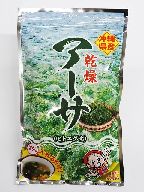 沖縄の食品
