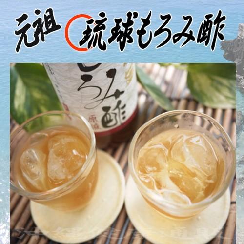石川酒造場もろみ酢