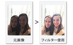 画像を最適に処理する「FUJIFILM Intelligence Filter」