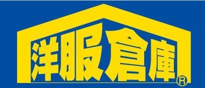 洋服倉庫Yahoo!店 ロゴ