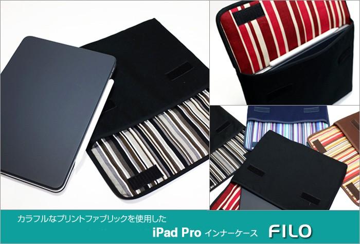 11インチiPad Proケース