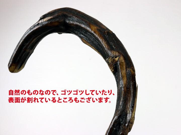 木製 ツボ押し棒 黒