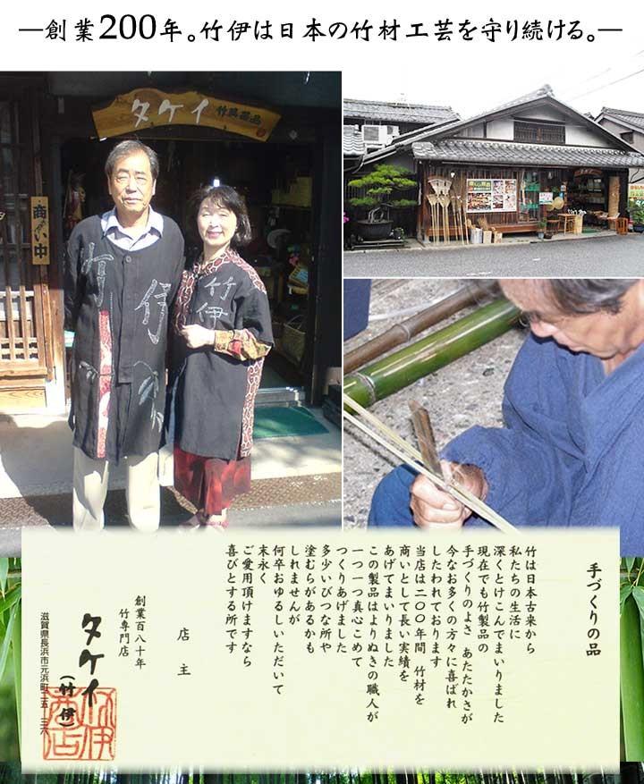 操業200年。竹伊は日本の竹材工芸を守り続ける。