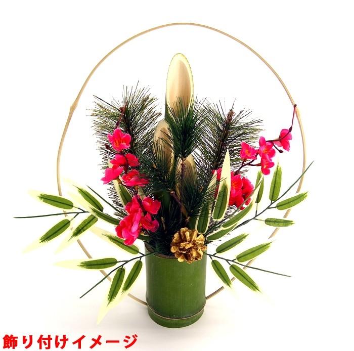 門松 飾り付けイメージ