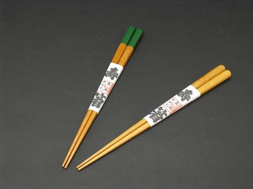 【国産 竹製】 寿箸 大 24cm
