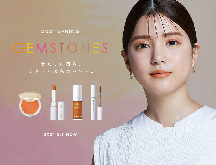 2021 SPRING GEMSTONES