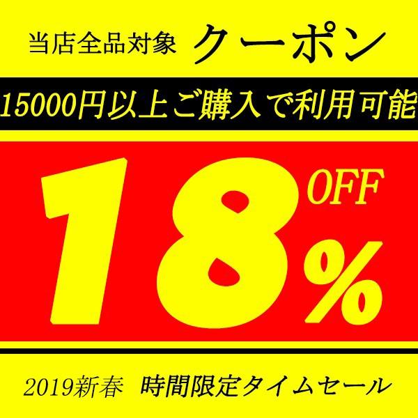 2018の秋冬sale(15000円以上)