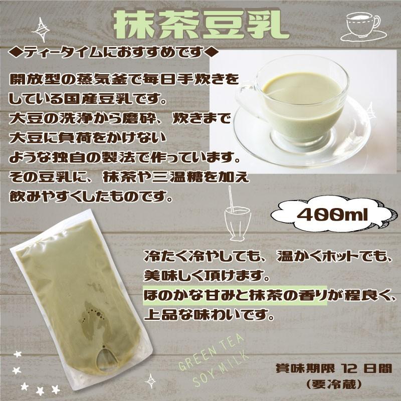 豆乳400ml