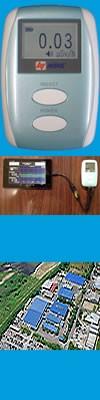 放射能測定器 ガイガーカウンター 空間線量計 RDS20A