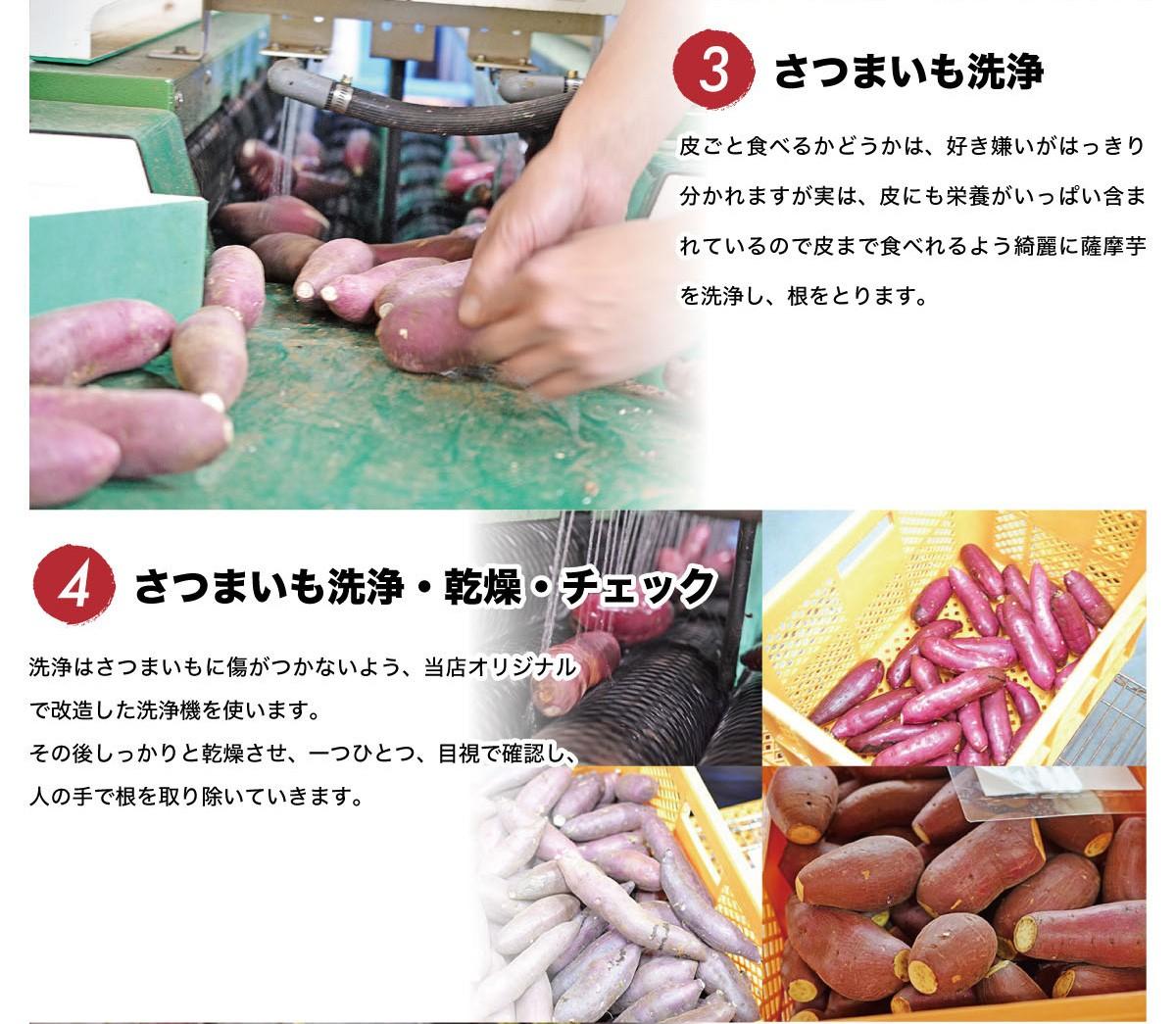 """あづまや会社紹介"""