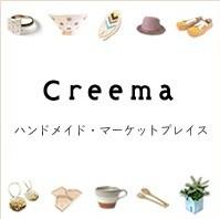 ceema   手仕事・ハンドメイド・手作り品の新しいマーケット