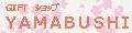 giftショップ yamabushi ロゴ