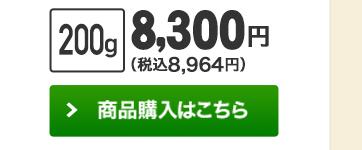 マヌカ蜂蜜 MG250+200g