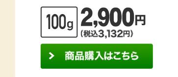 クリームマヌカ蜂蜜 MG100+100g