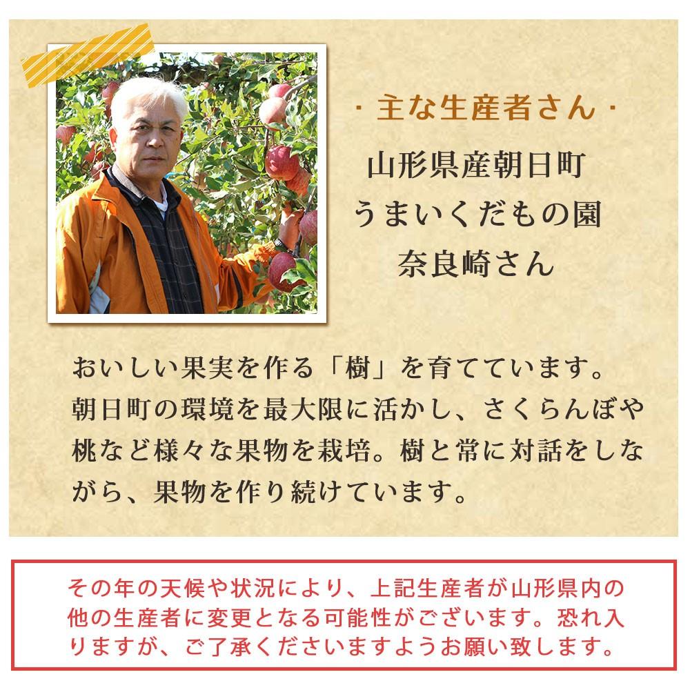 生産者の奈良崎さん