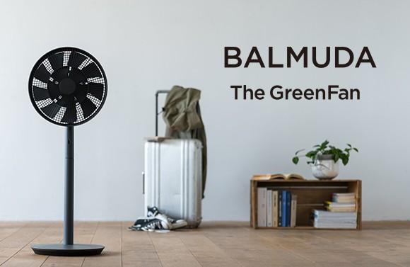 バルミューダMALMUDAグリーンファンGreenFan扇風機2018年モデル