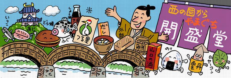 内富海苔 yahoo店