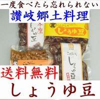 讃岐郷土料理がメール便で