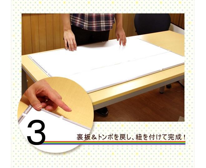 岐阜の木工屋オリジナル【嵐】アルミポスターフレーム ステップ3
