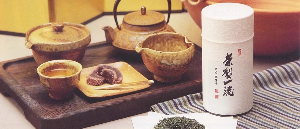 1200年の伝統の味と香り「朝宮茶」