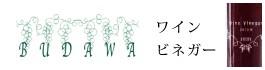 budawa