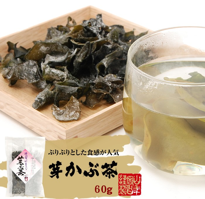 高濃度 茶カテキン 650mg含有 カテキン茶200g