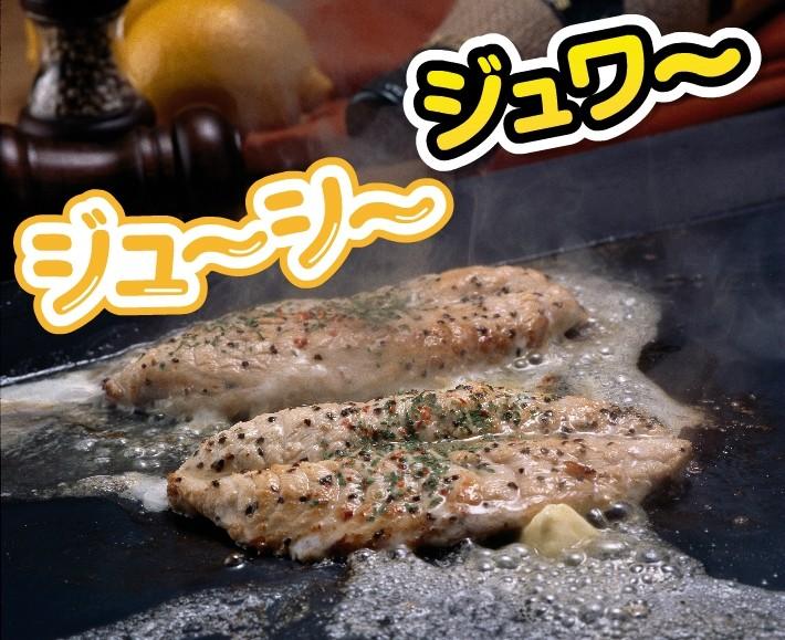 ふぐ一汐干商品詳細02じゅわ