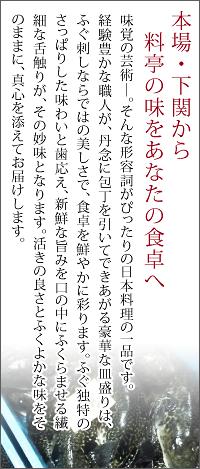 サイド、山西水産紹介01