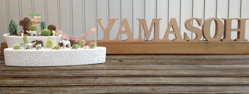 yamasoh