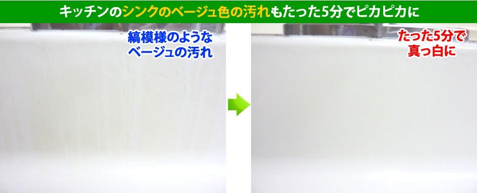 食器乾燥機の受け皿の水垢を簡単に落とす