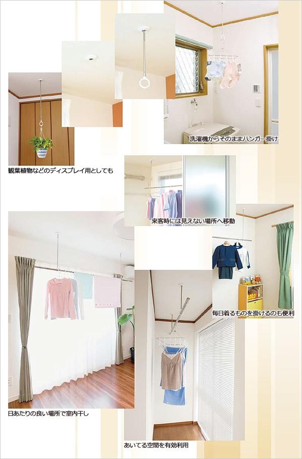 ホスクリーン/洗濯物干し/室内物干し/折りたたみ・パラソルハンガー、物干し竿にも