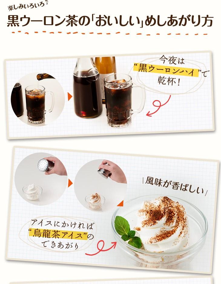 oolong_recipe_1