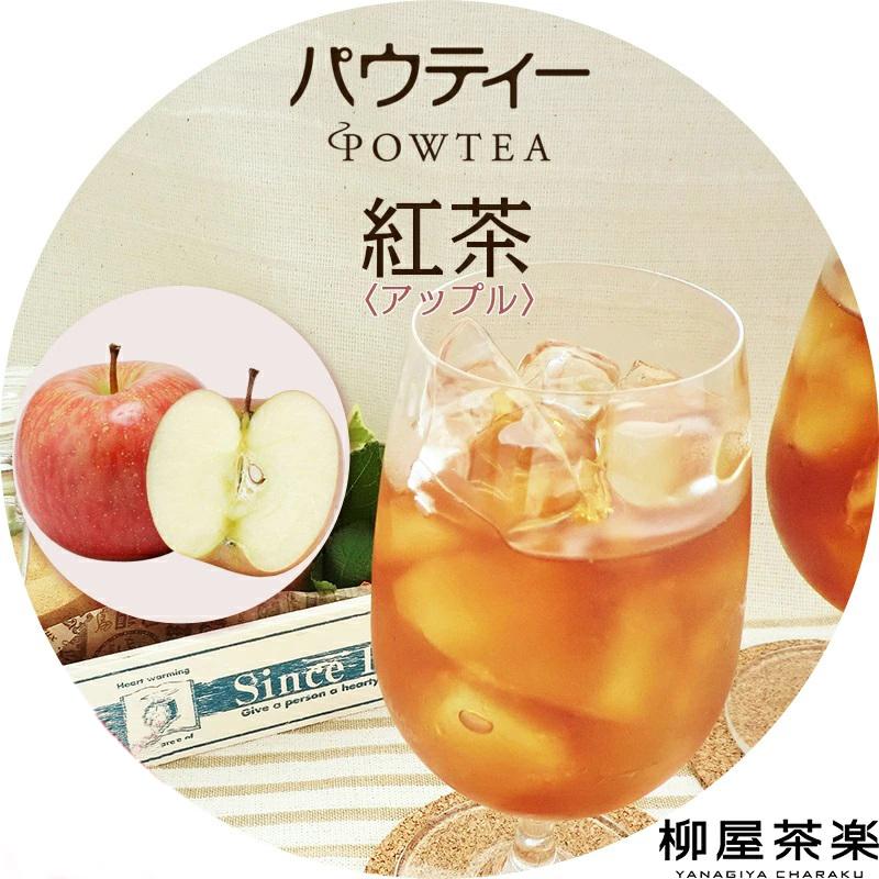 紅茶 インスタント 無糖
