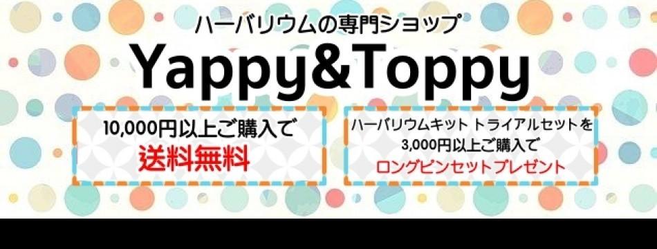 Yappy&Toppyヤフーショップ