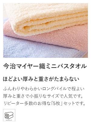 マイヤー織