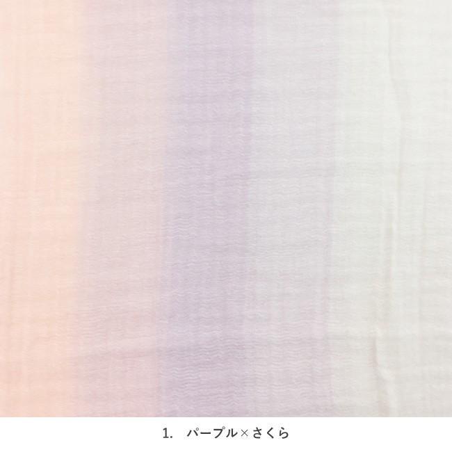 ストール 春  大判 レディース 今治タオル ガーゼマフラー 綿100% 日本製 グラデーション プレゼント ギフト|yasashii-kurashi|13